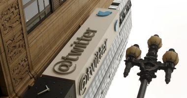 تويتر يستحوذ على شركة ذكاء اصطناعى لمساعدتها فى محاربة الأخبار المزيفة
