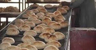 التموين: إيقاف نظام صرف الخبز  10 ساعات اعتبارا من مساء الخميس بسبب الصيانة