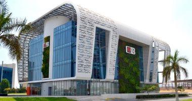 """""""أفريكان بيزنس"""": البنك التجارى الدولى ضمن أفضل 27 شركة فى قارة أفريقيا"""