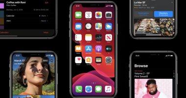 القائمة الكاملة لهواتف ايفون التى ستحصل على iOS13 -