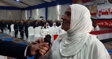 فيديو.. غارمة مفرج عنها بعفو رئاسى: السيسي دفع 60ألف جنيه وخرجنى من السجن
