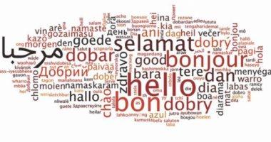 ما لغة الجن وهل يعرفون اللغات البشرية؟