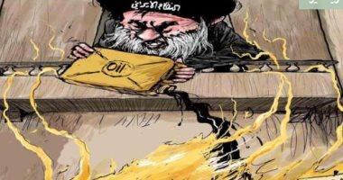 كاريكاتير صحف السعودية.. النظام الإيرانى وراء إشعال النيران بالشرق الأوسط