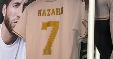 الصفقة تقترب.. طرح قميص هازارد فى متاجر ريال مدريد
