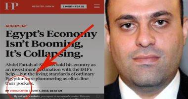عضو جمعية رجال الأعمال يفند مقال يحيى حامد وزير الإخوان بمجلة فورين بوليسى