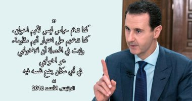 الرئاسة السورية: كنا ندعم حماس على اعتبار أنهم مقاومة لكن الإخونجى هو إخونجى فى أى مكان
