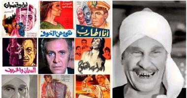 فى ذكرى ميلاد عتريس.. تعرف على أبرز أفلام محمود مرسى بالسينما