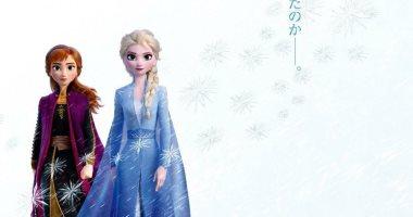 تعرف على إيرادات الجزء الثانى من فيلم Frozen