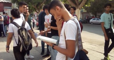 """""""التعليم"""" تعلن الأجزاء المحذوفة لطلاب التعليم الفنى بعد 15 مارس الماضى"""