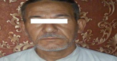 ضبط 3 أشخاص لاتهامهم بالاتجار بالعملة فى القاهرة وسوهاج