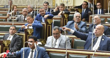 البرلمان يوافق على تعديل قانون المحكمة الدستورية العليا فى المجموع