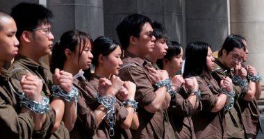 احتجاجات ضخمة فى هونج كونج على قانون تسليم المتهمين للصين