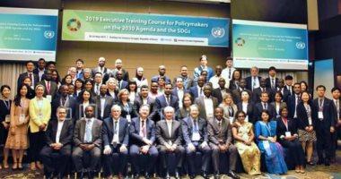 وزارة التخطيط تشارك بالدورة التدريبية التنفيذية لصانعى السياسات حول أجندة 2030