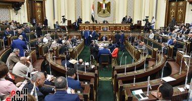 """""""تضامن النواب """" تشكل لجنة لصياغة وضبط مواد قانون صندوق دعم المرأة"""
