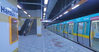 اجتماع حكومى مع مسئولين يابانيين لتنفيذ 17 محطة من خط المترو الرابع