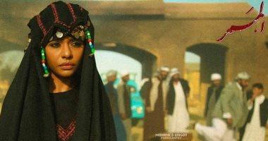 """أسماء أبو اليزيد عن """"الممر"""": بذلت جهدا مضاعفا رغم صغر حجم دورى"""