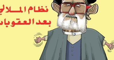 كاريكاتير الصحف السعودية .. قصر يد النظام الايرانى بعد العقوبات الدولية