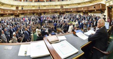 البرلمان يوافق نهائيا على قانون زيادة المعاشات و5 قوانين آخرى