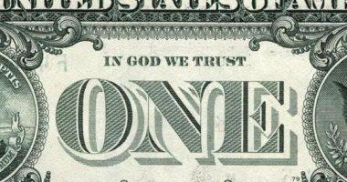 سعر الدولار فى البنك الأهلى اليوم الأربعاء 9-10-2019