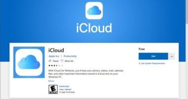 أبل تتيح خدمة iCloud لمستخدمى ويندوز 10 -