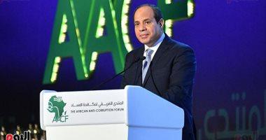 السيسي: مصر قطعت شوطا كبيرا فى مجال مكافحة وتعقب الفساد