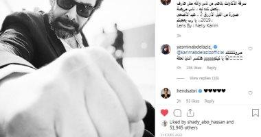 """كريم عبد العزيز يستعيد حسابه على """"انستجرام"""" بعد سرقته.. ويعلق: ناس مريضة"""