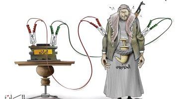 كاريكاتير الصحف الإماراتية.. إيران تشحن منطقة الشرق الأوسط بالطائفية
