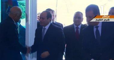 بث مباشر..افتتاح المؤتمر الأفريقى الأول لمكافحة الفساد بحضور  الرئيس السيسى