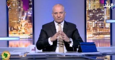 """فيديو.. أحمد موسى: منظومة """"تذكرتى"""" قضت على السوق السوداء"""