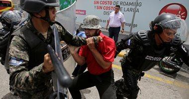 الأمن فى هندوراس يفض مظاهرة بجوار المطار ضد الرئيس هيرنانديز