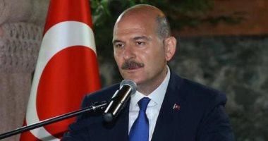 معارض تركى يدعو وزير الداخلية للاستقالة الفورية.. اعرف التفاصيل