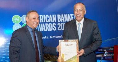 طارق عامر يترأس وفد مصر فى اجتماعات بنك التنمية الأفريقى فى غينيا الاستوائية