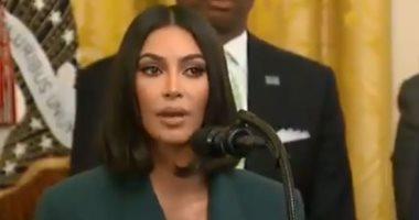 كيم كارداشيان تشكر ترامب على تفانيه لإصلاح العدالة الجنائية بأمريكا.. فيديو