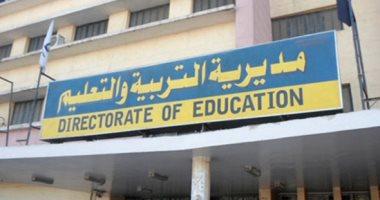 تعليم سوهاج: إحالة أى مدرس للشئون القانونية حال ضبطه داخل سنتر دروس خصوصية