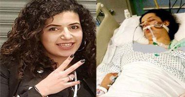 محكمة بريطانية تجنب 4 مراهقات السجن بقضية مريم مصطفى رغم الهجوم  المروع   -