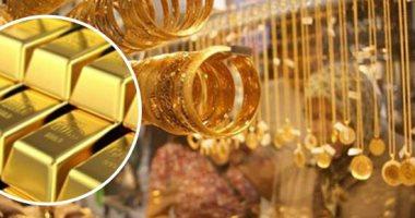 4 شركات تتقدم لتنفيذ مشروع دمغ المشغولات الذهبية بالليزر