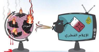 كاريكاتير الصحف السعودية.. إيران وحلفائها تشعل منطقة الشرق الأوسط