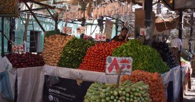 أسعار الخضروات اليوم الجمعة 14-6-2019 بسوق العبور.. والليمون بـ45 جنيها