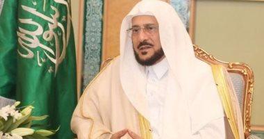السعودية توضح سبب إغلاق 71 مسجداً -