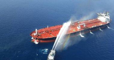 ناقلة النفط النرويجية غادرت مياه إيران إلى الإمارات بعد مهاجمتها فى بحر عمان
