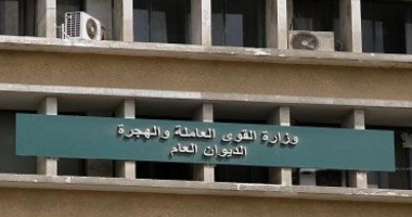 القوى العاملة بسوهاج: صرف 1.9 مليون جنيه لــ3868 من العاملة غير المنتظمة 29 مارس