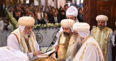 سر اختيار البابا تواضروس الصلاة بكنيسة المعادى فى عيد دخول المسيح مصر
