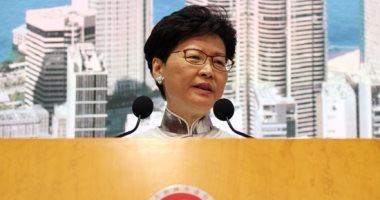 حاكمة هونج كونج: قانون الأمن الوطنى الصينى سيحسن ثقة الشركات بالجزيرة