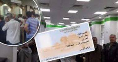 ضبط عامل خلال صرفه 175 ألف جنيه من حساب شقيقه بالإسكندرية