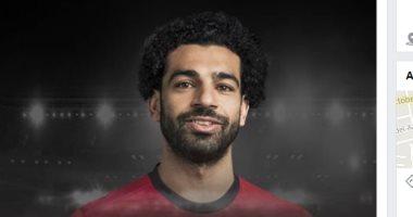 اتحاد الكرة يهنئ محمد صلاح بعيد ميلاده الـ27