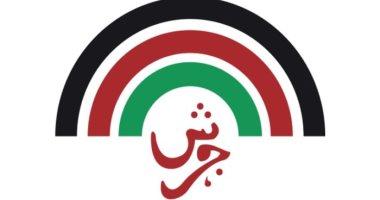 تسهيلات خدمية لزوار مهرجان جرش الثقافى فى الأردن