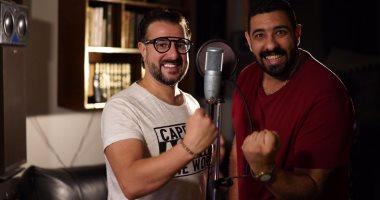 """اليوم.. طرح أغنية """"إحنا الأساطير"""".. لـ كريم أبو زيد وأحمد الشبكشى"""