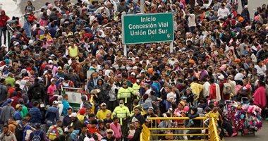 النقد الدولى: التدهور الاقتصادى فى فنزويلا من بين أكثر التدهورات على مستوى العالم