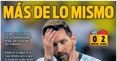 ميسي يتصدر غلاف صحيفة سبورت الاسبانية