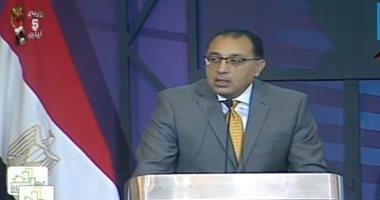مدبولى: نصيب مصر من تصدير العقارات فى الشرق الأوسط 500 مليون دولار فقط